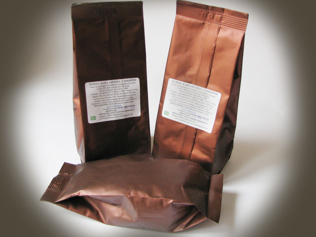 Зеленый кофе с имбирем и подарок