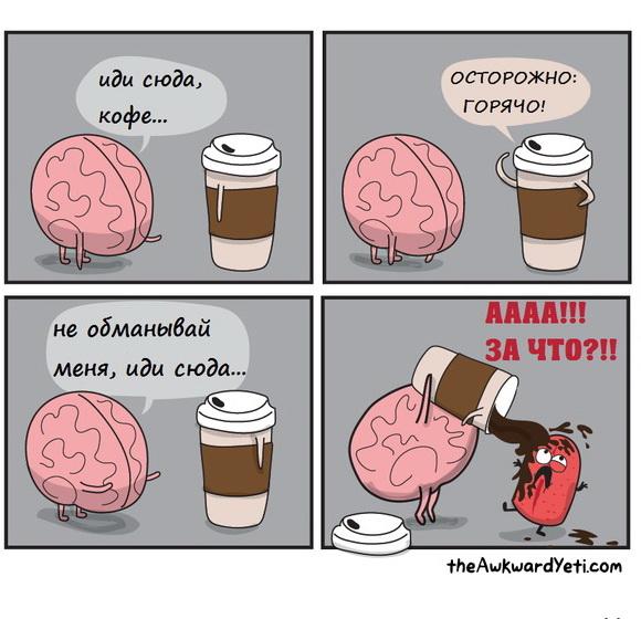 coffee-comics-1